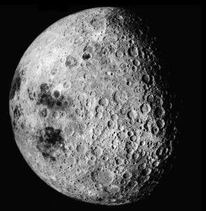 640px-Cara-oculta-luna